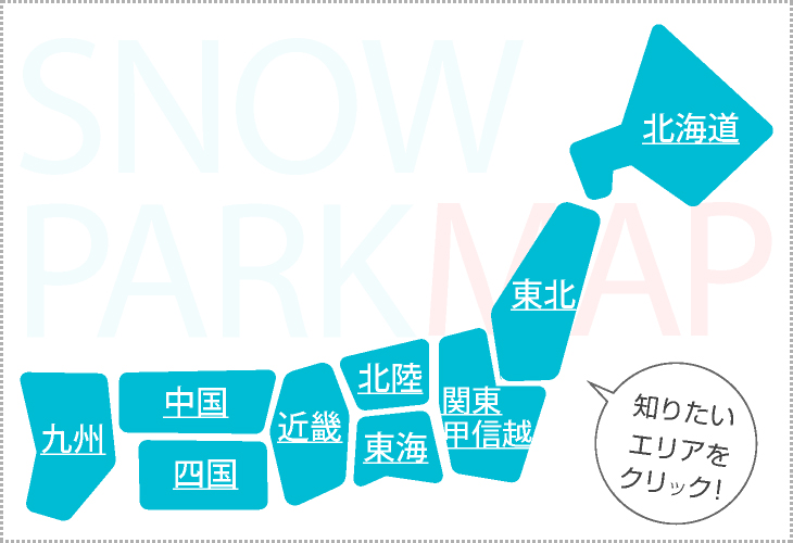 SnowParkMap